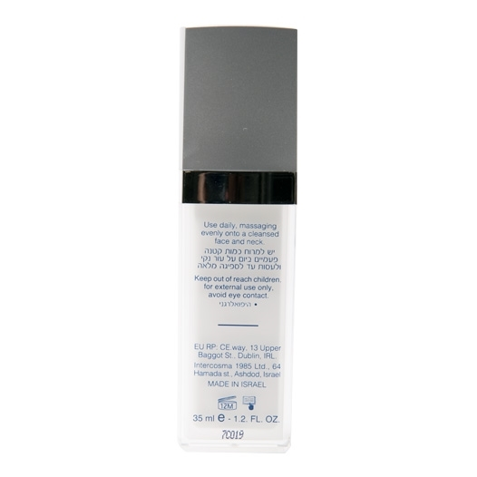 RECOVERAGE MOISTURE BALANCE FLUID 35ml